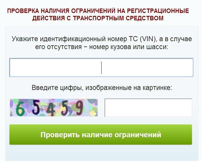Смп банк заявка на кредит
