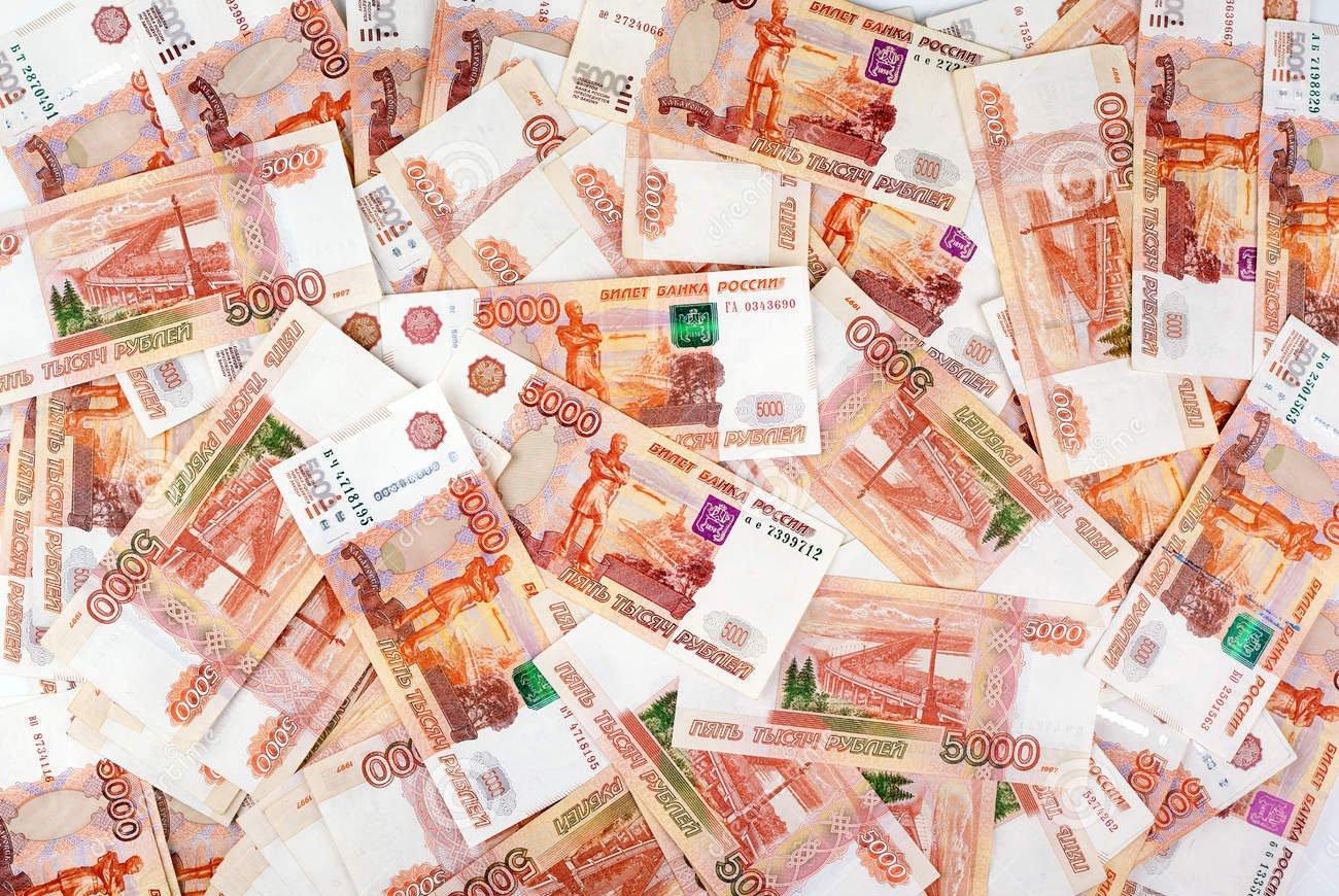 картинки пятитысячных рублей плечах казачек держится