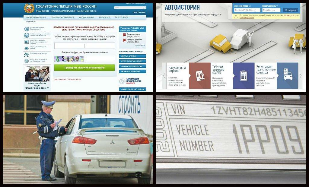 База данных в залоге на автомобиль автосалон в москве авто в кредит