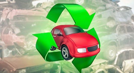 Как восстановить регистрационный учет машины в ГИБДД после утилизации?