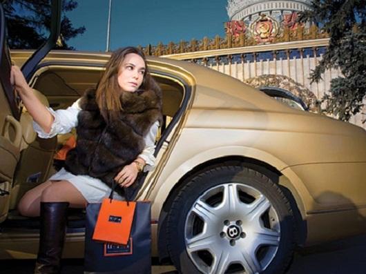 Автосалон дорогих авто в москве займ под залог птс в уфе