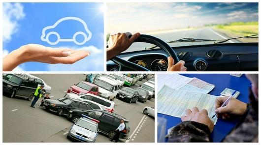 Как проверить страховую компанию на наличие лицензии