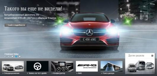 Рекламные слоганы автопроизводителей