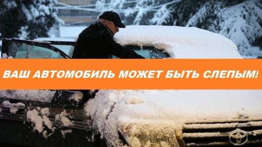 Признаки неисправности восьми основных датчиков автомобиля