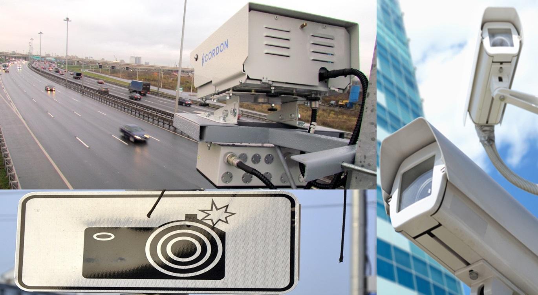 японский где стоят камеры фотофиксации в крыму кеды кроссовками, также