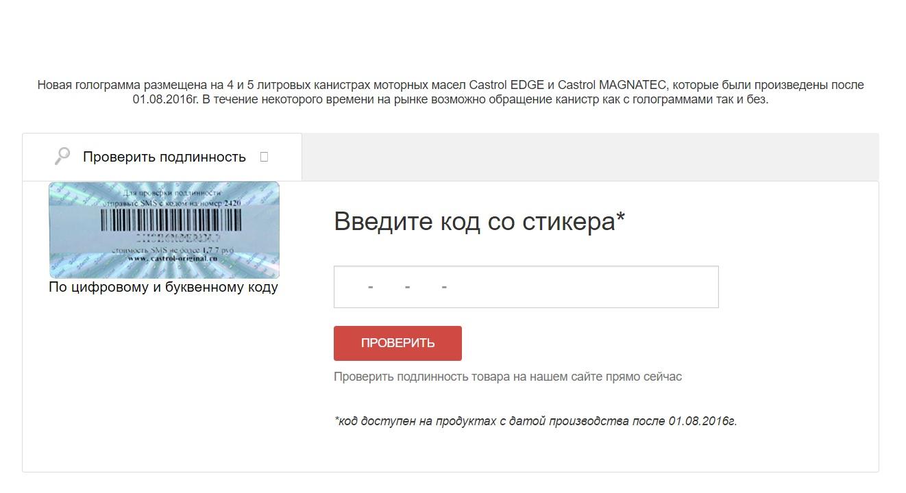 как посмотреть статус заявки на кредит в тинькофф банке онлайн