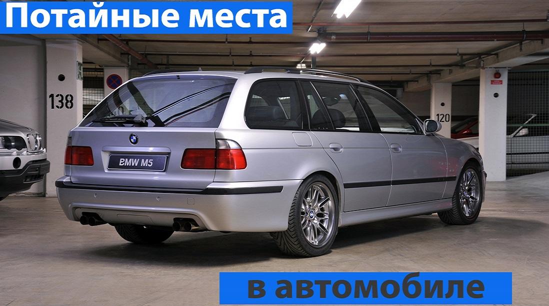 1494422204_e39m5wagon-001.jpg