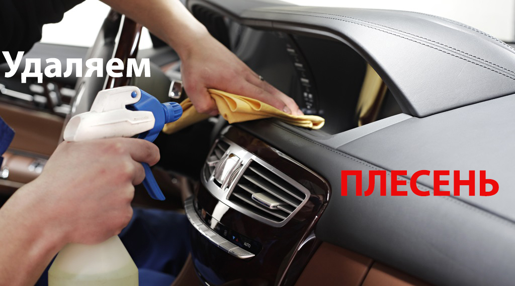 1496817320_car-interior-cleaning.jpg