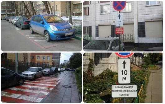 10 главных грехов водителей на дороге