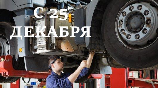 Об утверждении Порядка организации и проведения предрейсового или предсменного контроля технического состояния транспортных средств