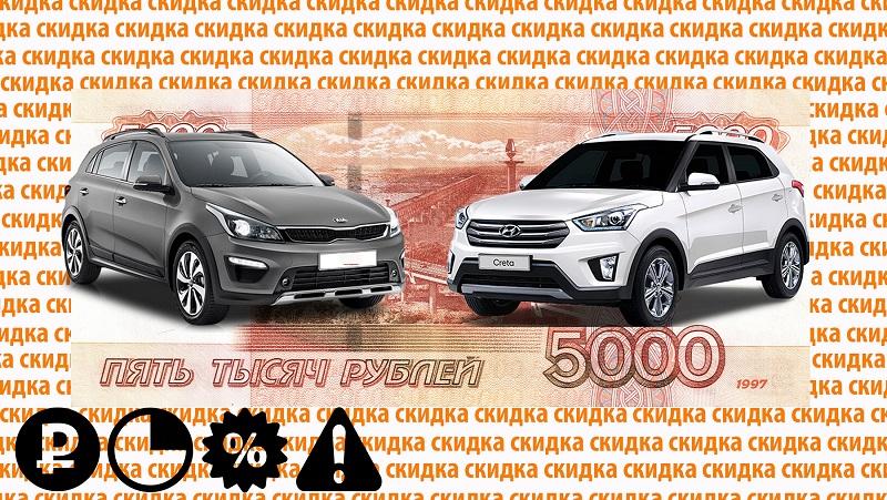 выгодные кредиты на автомобили в автосалонах евразийский банк казахстан онлайн заявка