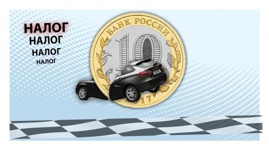 Нужно ли платить налог после продажи автомобиля дешевле, чем купил