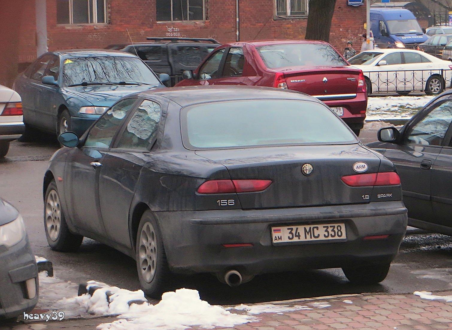Как проверить налог на автомобиль по номеру машины в казахстане