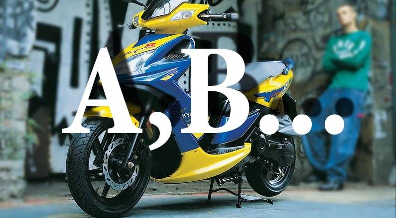 Водительские права категории «B» дают право ездить не только на машине