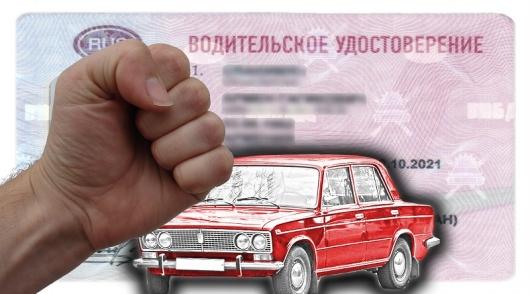 Как получить права после лишения: порядок и правила возврата водительского удостоверения, процедура выдачи, как и где забрать?
