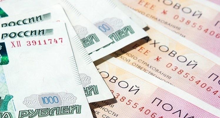 Деньги по осаго возмещения ущерба