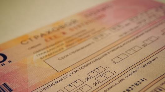 Выплаты по ОСАГО деньгами: как получить