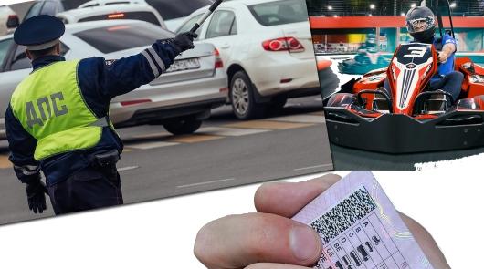 Транспортные средства, для которых не нужны водительские права