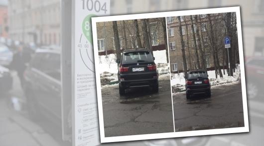 Как не платить штрафы за парковку