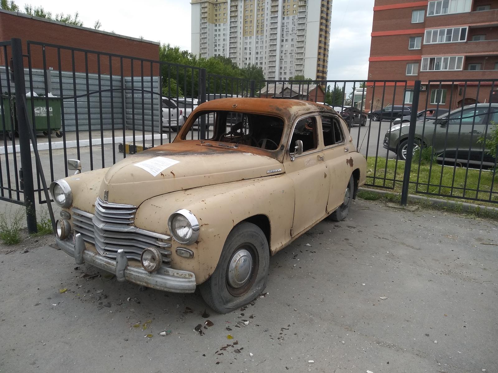 Обои автомобил, лес, брошенный, ржавчина, старый. Разное foto 17