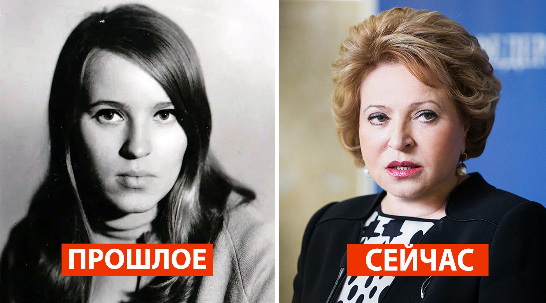 1577279892_politiki-sejchas-v-molodosti-i-v-detstve.jpg
