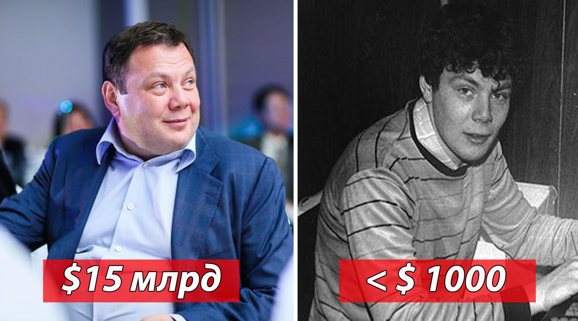 1579605475_milliardery-sejchas-i-v-molodosti-zapadnye-i-rossijskie.jpg