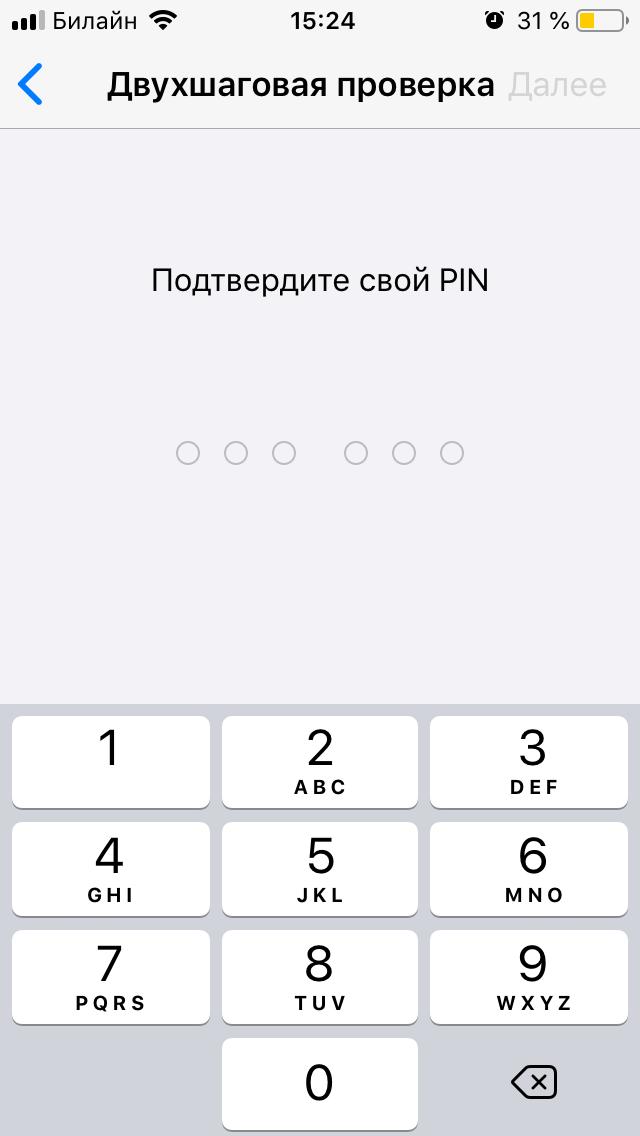 1579956510_1-5.jpg