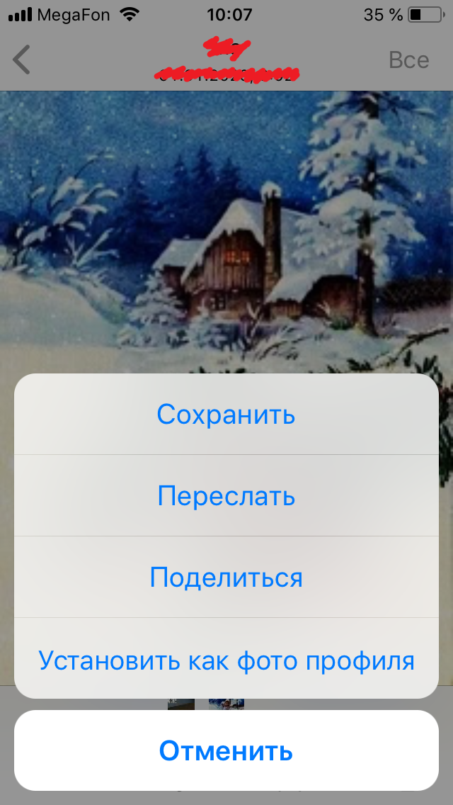 1580371445_1-4.png