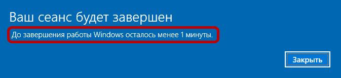 1580993716_84474.jpg