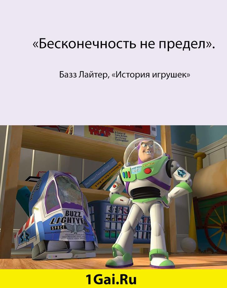1581418711_26-26.jpg
