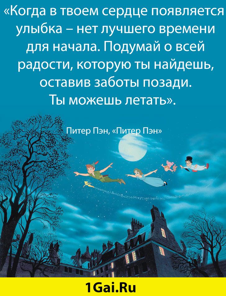 1581418721_23-23.jpg