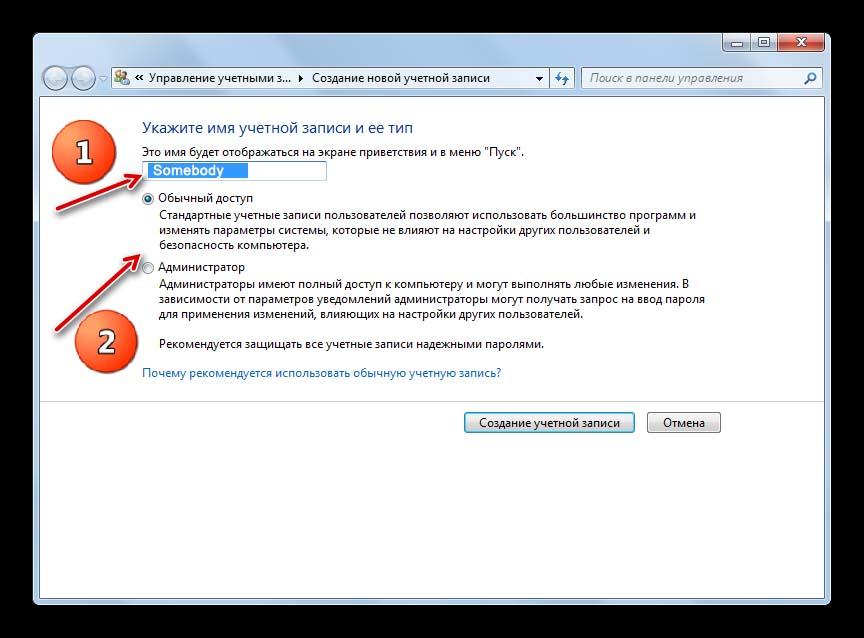 1581511995_bez-imeni-5.jpg