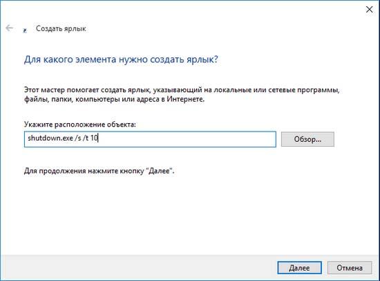 1582283802_bez-imeni-2.jpg