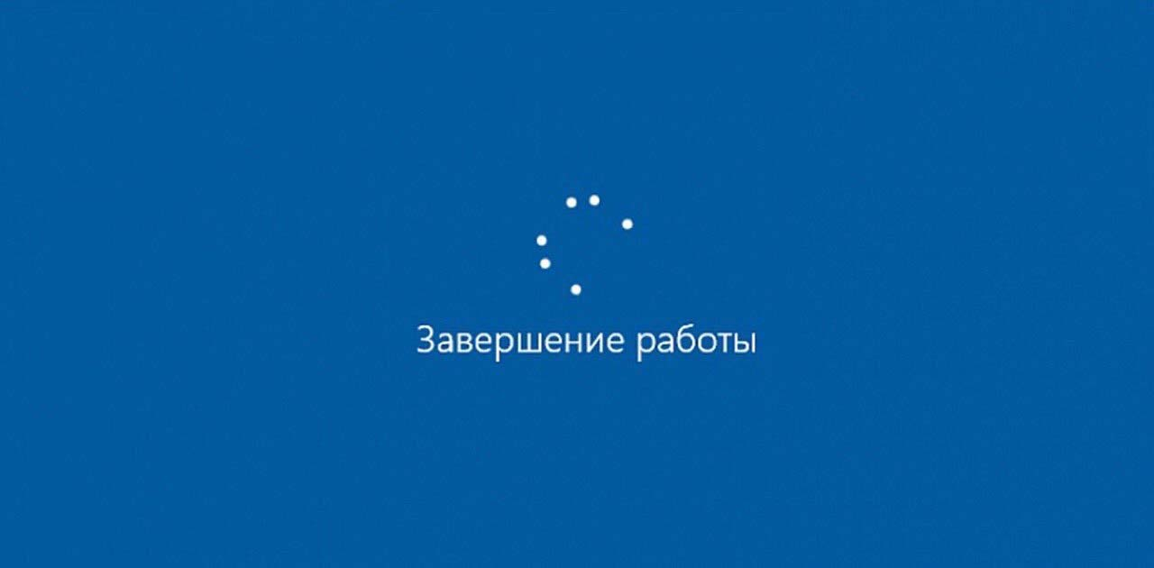 1582283869_bez-imeni-5.jpg