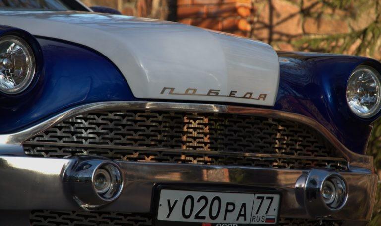 1584609052_modern-soviet-cars-26.jpg