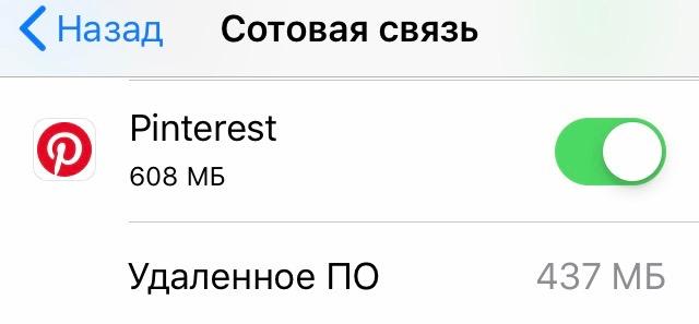 1584618948_img-8315.jpg