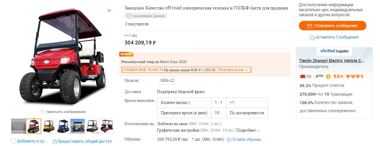 1585673297_3.jpg