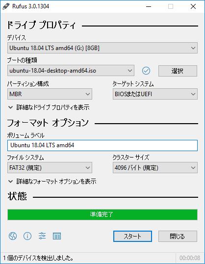 1586846976_rufus_jp.png