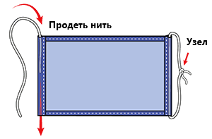 1586943209_6.png