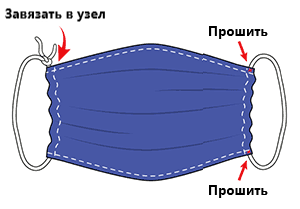 1586943234_7.png