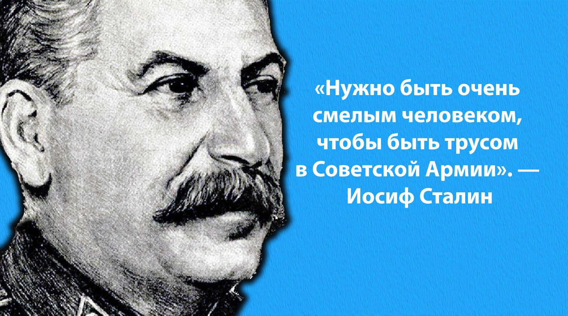 116 вдохновляющих цитат самых известных людей мира