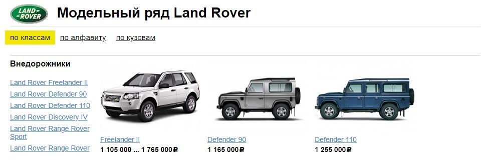 1589277207_land-rover.jpg