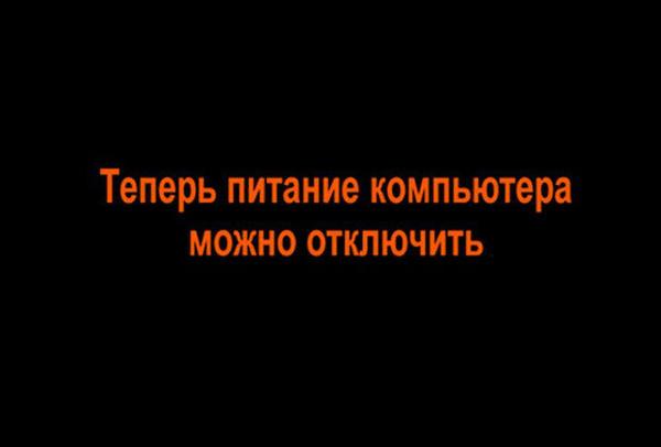 1591701262_4.jpg