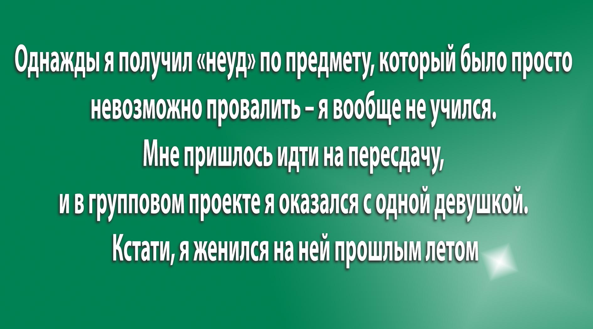 1593683144_554555.jpg