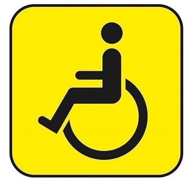 Как получить разрешение парковаться в местах для инвалидов на автомобиль такси и каршеринг