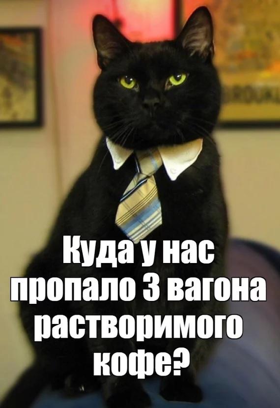 1594206932_766.jpg