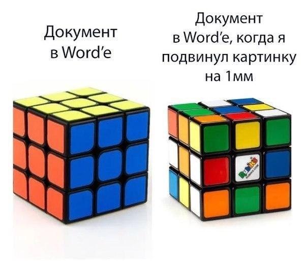 1594208478_97.jpg