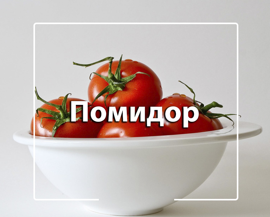 1594382932_06-06.jpg