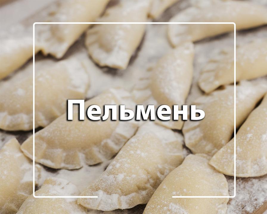 1594382976_03-03.jpg