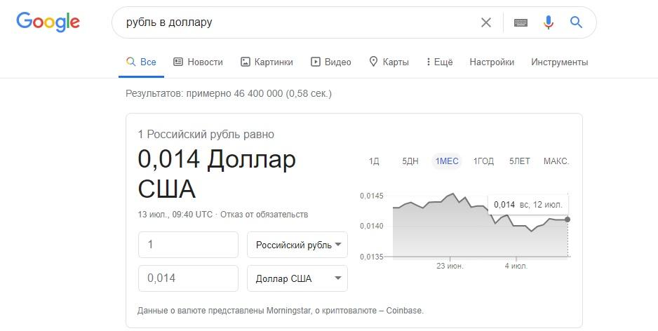 1594639603_google.jpg